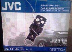 Автосигнализация JVC