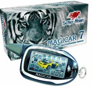 magicar7