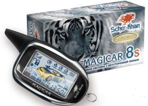 magicar8